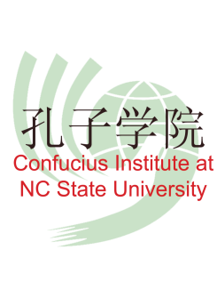 Confucius Institute at NC State University